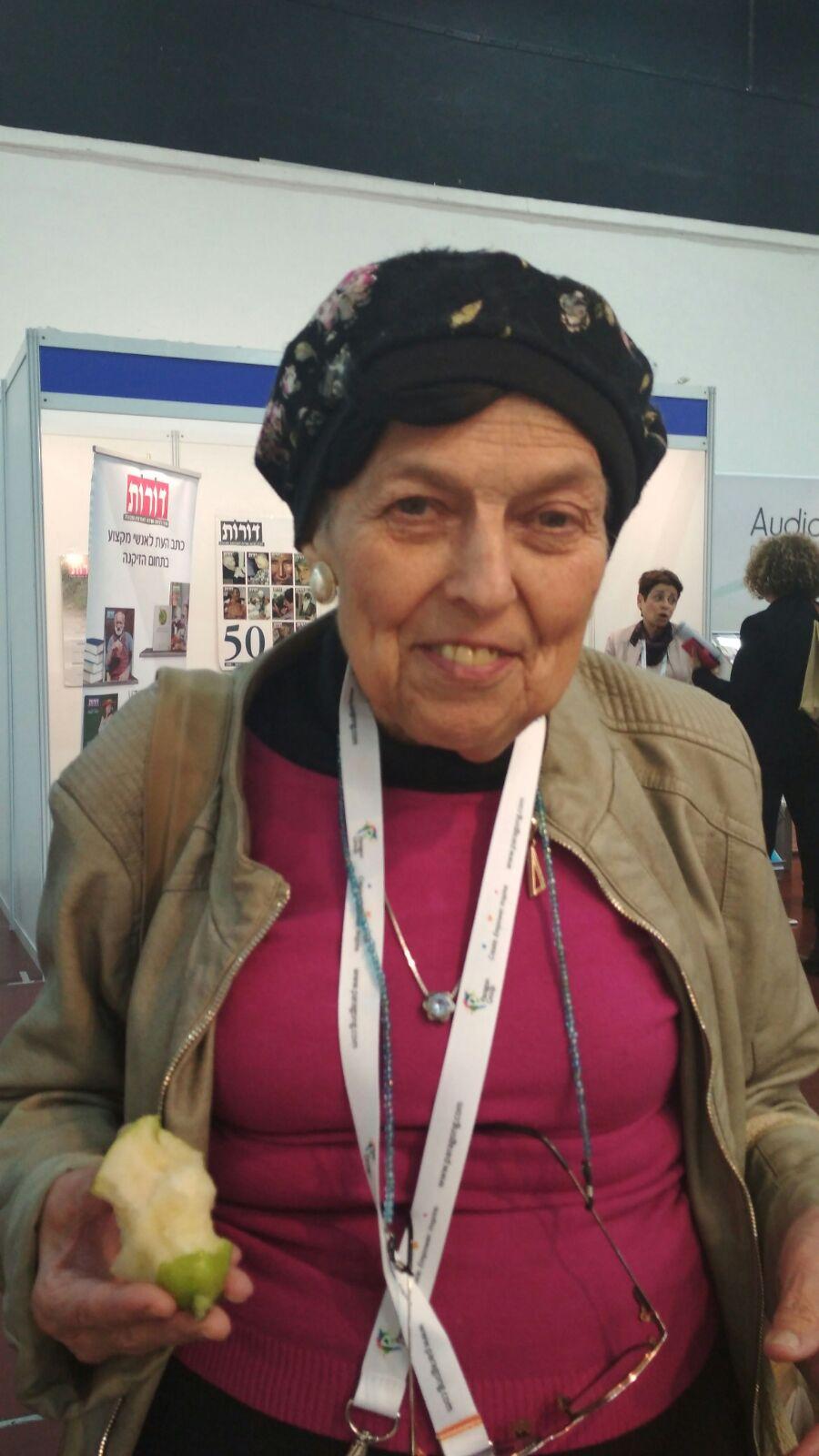 לאה אברמוביץ